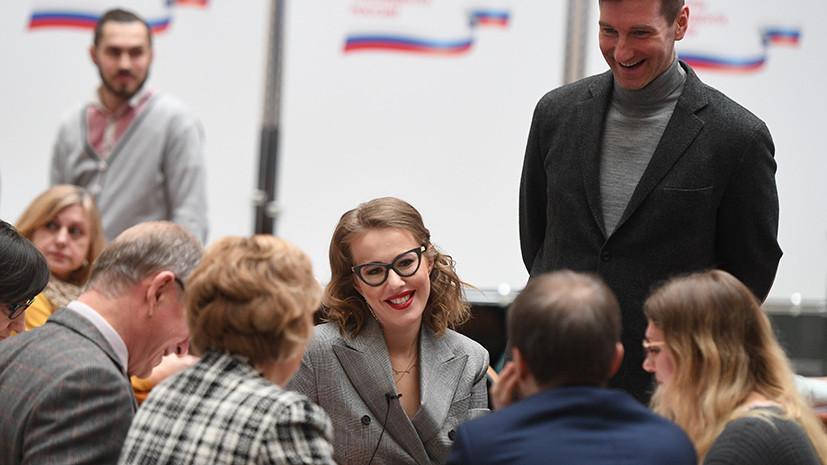 Собчак сдала в ЦИК подписи для регистрации на выборах президента