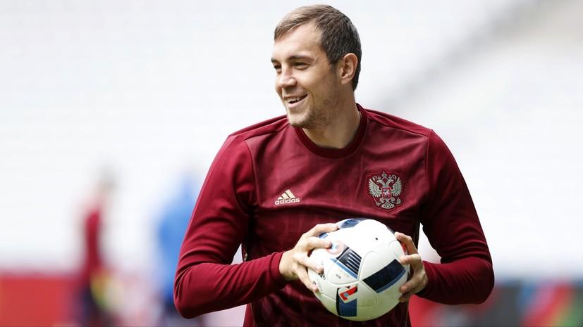 Дзюба стал футболистом тульского «Арсенала»