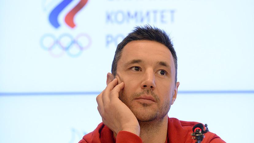 Ковальчук рассказал, как его мама отреагировала на ситуацию с МОК