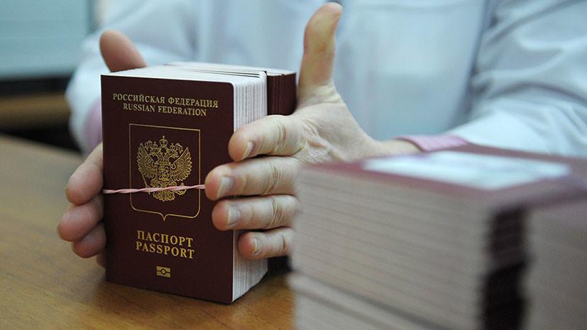 Рост пособий, загранпаспорта в МФЦ и правила для таксистов: какие изменения ждут россиян в феврале 2018 года