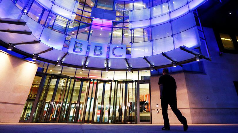Брюссельская вещательная корпорация: BBC обвинили в системном предвзятом освещении вопроса брексита