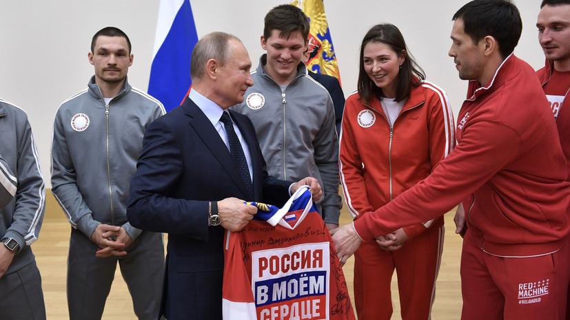 «Президент всегда старается поддержать нас»: российские олимпийцы о встрече с Путиным, Олимпиаде и соблюдении правил МОК