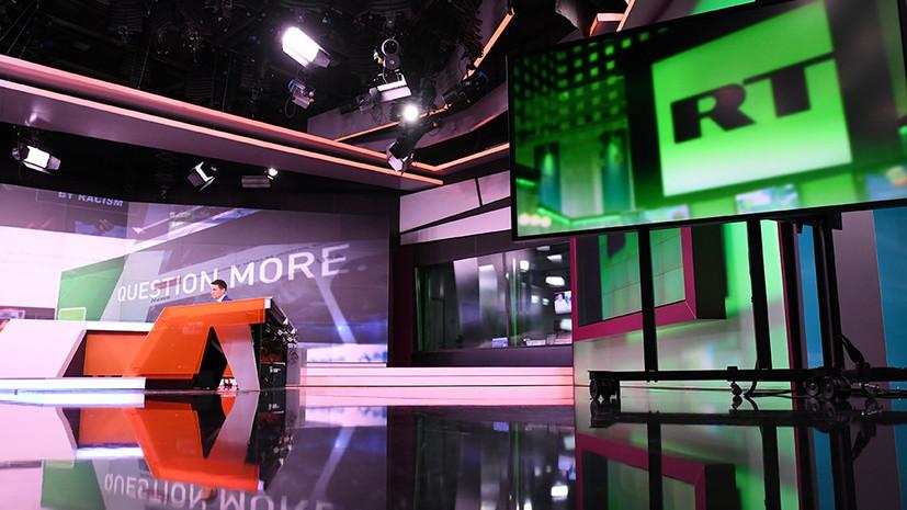 RT стал самым цитируемым СМИ в соцсетях в 2017 году