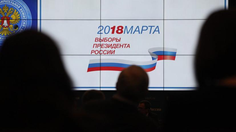 ЦИК назвала число сдавших подписи для регистрации на президентских выборах