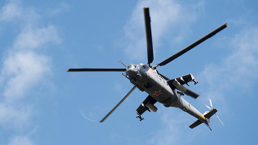 Российский вертолёт Ми-24 разбился 31 декабря при выполнении перелёта на аэродром Хама