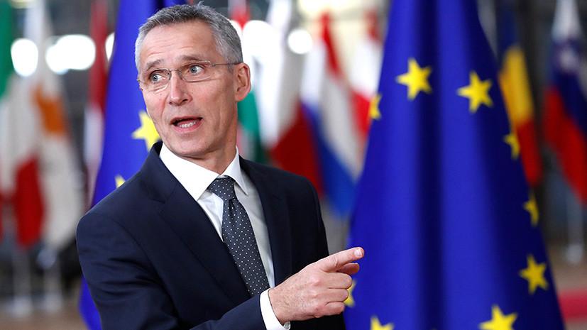 Столтенберг: НАТО стремится к разговору сРоссией, ноне к«холодной войне»