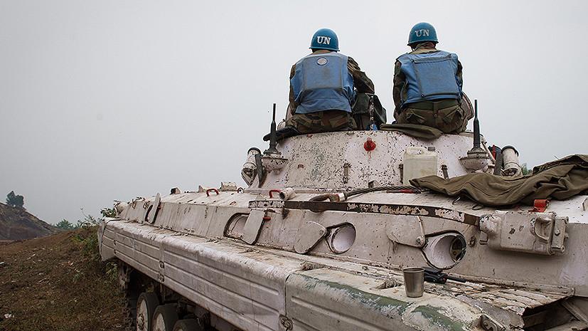 «Должна быть крепкая миссия»: почему Германия призывает расширить мандат миротворцев ООН в Донбассе