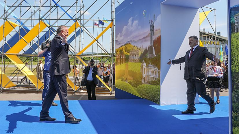Счастливый Порошенко обратился к РФ с еще одним последним китайским предупреждением