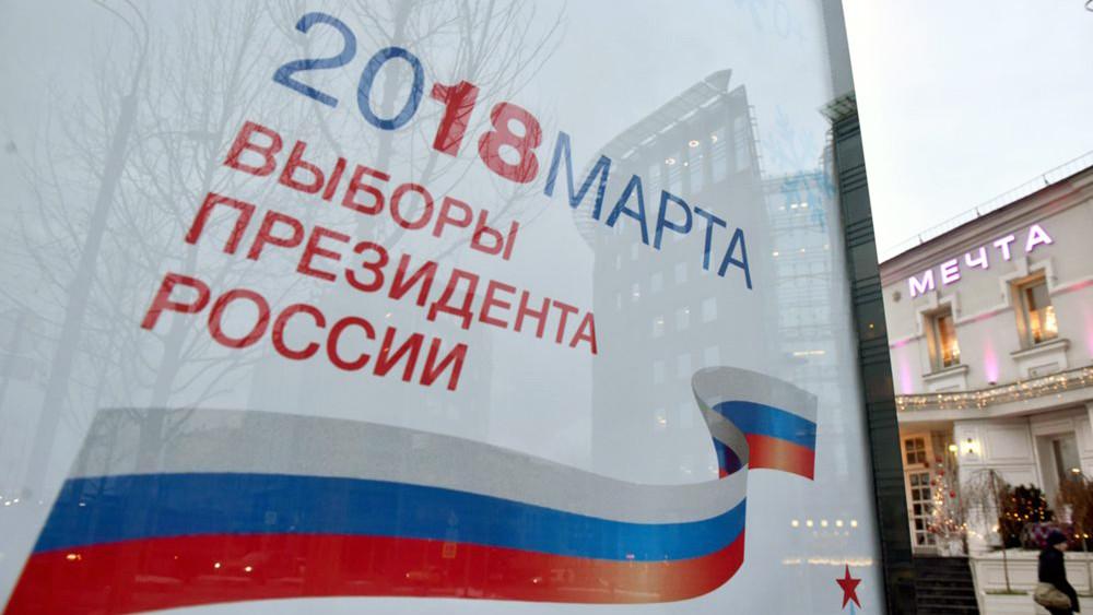 Выборы-2018: самовыдвиженцев 7января будут ожидать вЦИК дополуночи