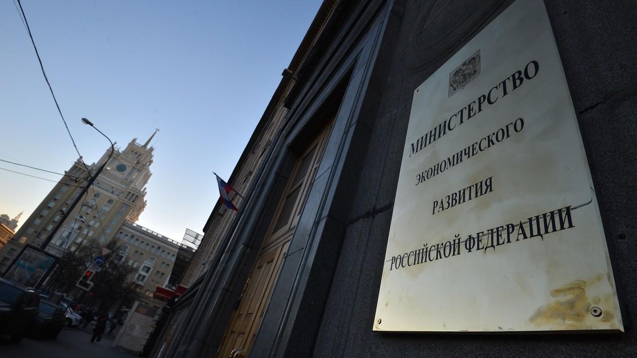 Минэкономразвития: Россия не рассматривает возможность выхода из ВТО