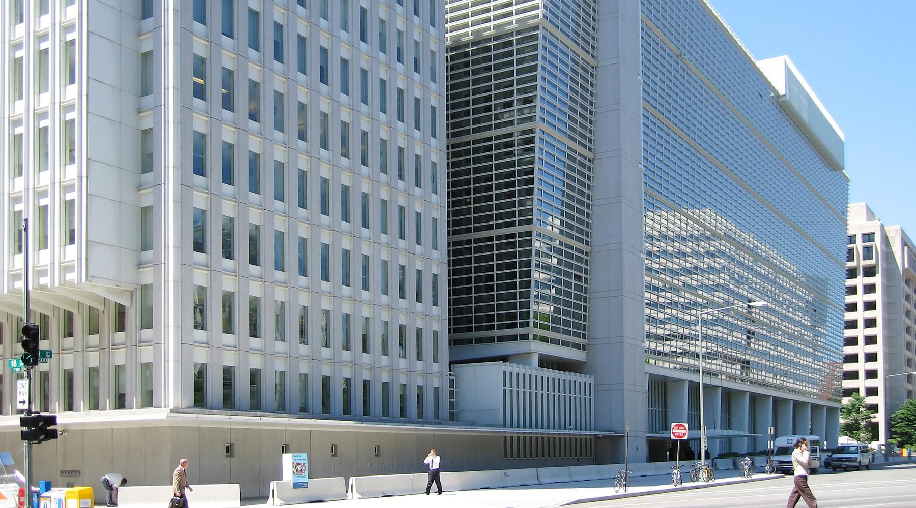 Всемирный банк повысил прогноз по темпам роста ВВП России в 2018 году до 1,7%
