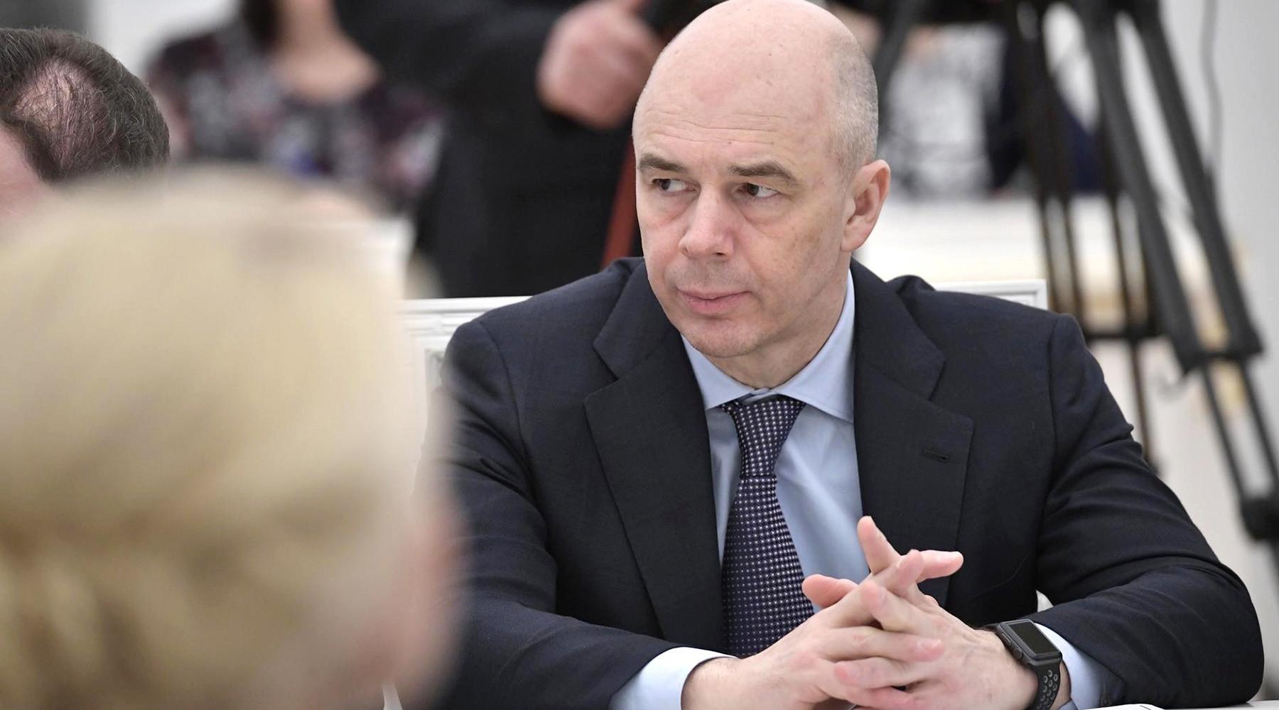 Резервный фонд России обнулился и 1 февраля 2018 года перестанет существовать