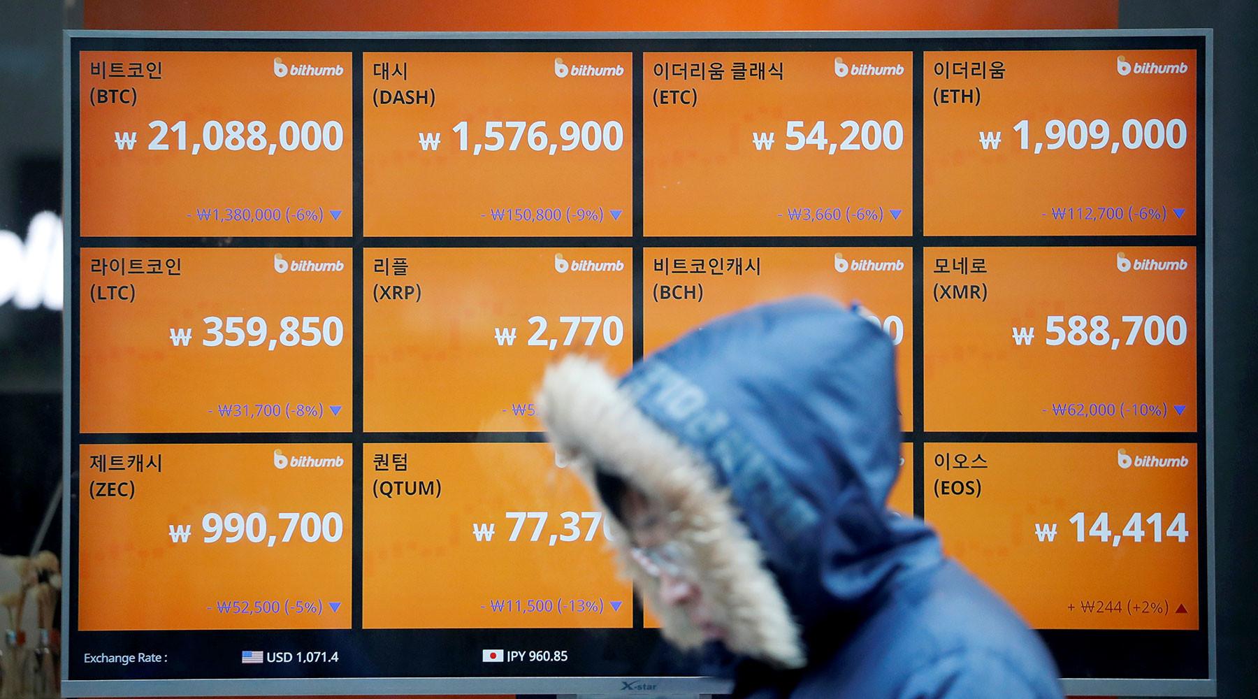 Почему крупнейший игрок рынка криптовалют хочет запретить торговлю цифровыми деньгами