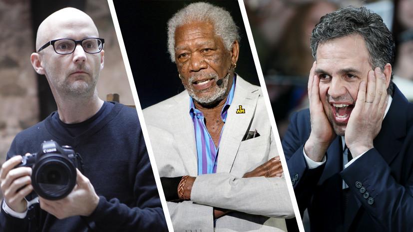 Moby, Фримен и «Халк»: какие знаменитости убеждали своих поклонников в «связях Трампа с Кремлём»