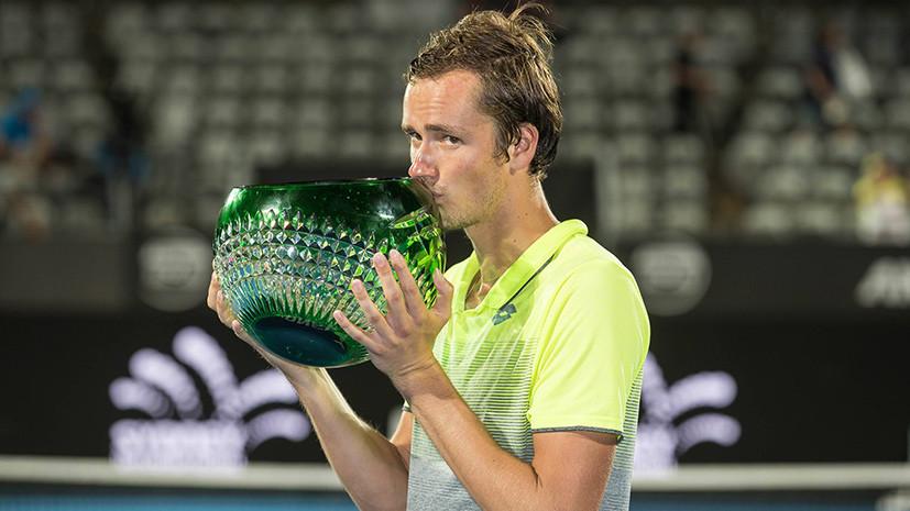 «Было очень тяжело, но я справился»: теннисист Медведев выиграл первый турнир ATP в своей карьере