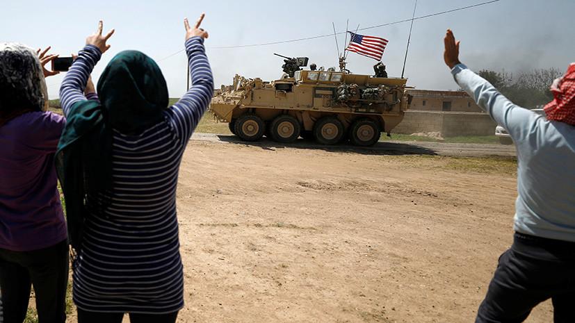 «США занимаются самообманом»: почему Анкара и Вашингтон никак не договорятся по вопросу сирийских курдов
