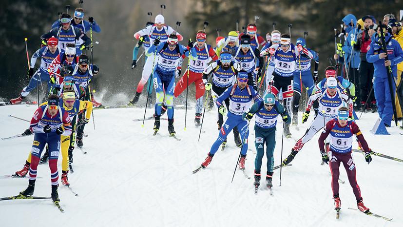 Мимо цели: Шипулин финишировал 15-м в масс-старте на этапе КМ по биатлону в Рупольдинге