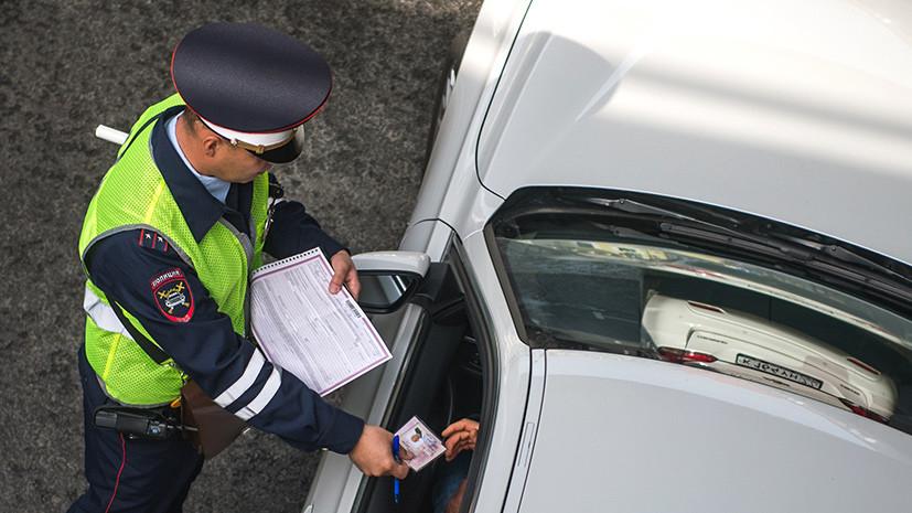 Повышенная ответственность: в Госдуме предлагают увеличить штраф за отсутствие ОСАГО до пяти тысяч рублей