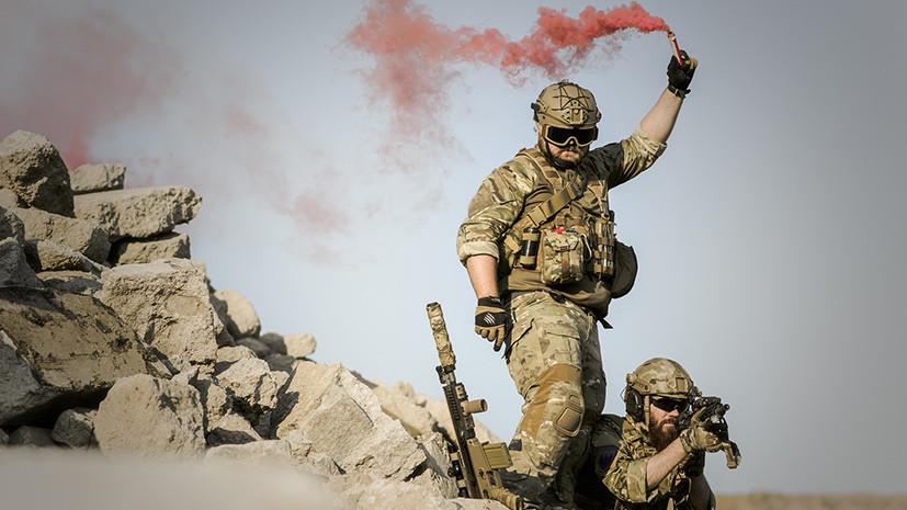 В Российской Федерации легализуют наемные армии