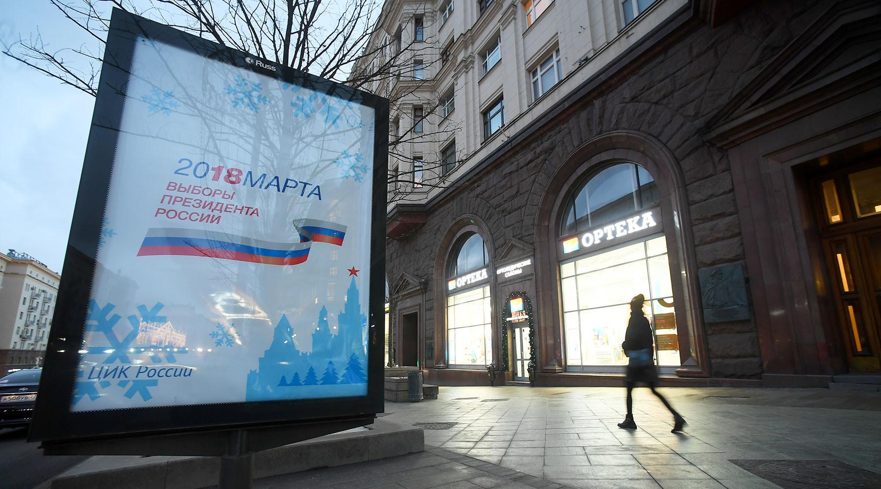 Климов: Призывы кбойкоту выборов Президента России идут прямо изВашингтона