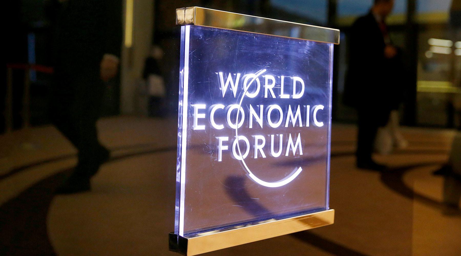 ВДавосе стартовал Всемирный экономический форум