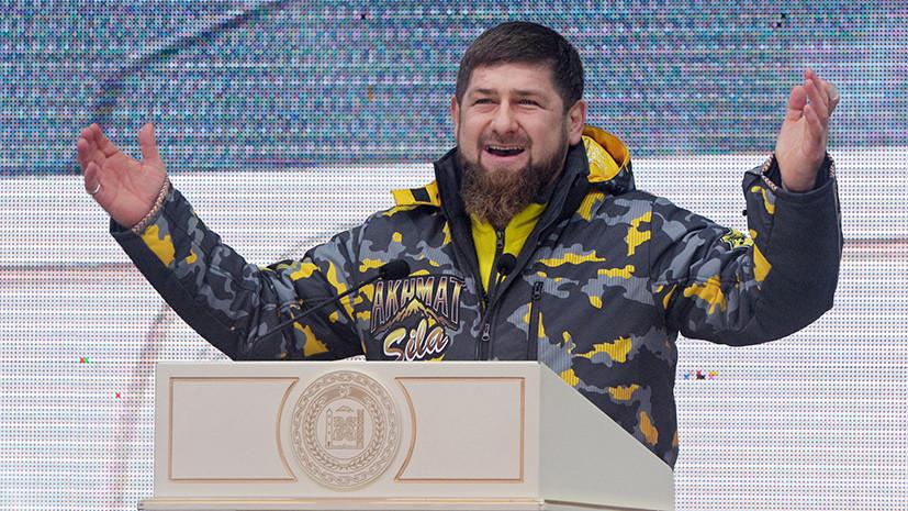 Нельзя исполнять такие неумные шаги: Кадыров прокомментировал «кремлевский список» США