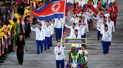 Сборная КНДР на открытии Олимпиады в Бразилии, 2016 год