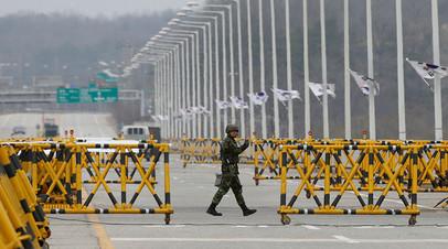 Демилитаризованная зона, разделяющая КНДР и Южную Корею