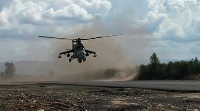 Российский ударный вертолёт Ми-24 на аэродроме Хмеймим в Сирии. Архивное фото