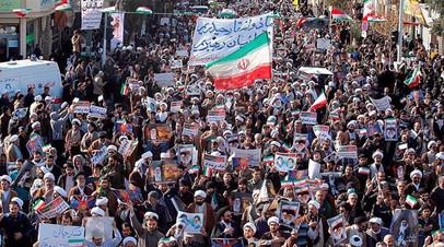 Проправительственный митинг в Иране, 3 января 2018 года