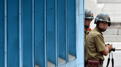 Северокорейские военные у демилитаризованной зоны