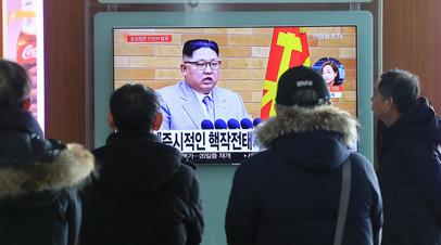 Трансляция выступления лидера КНДР Ким Чен Ына