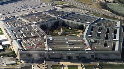 Вид на здание Пентагона