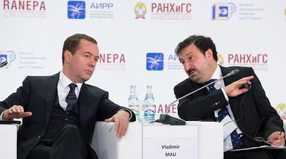 Дмитрий Медведев и Владимир Мау