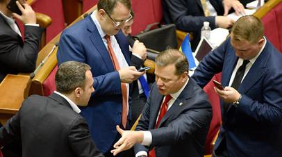 Лидер Радикальной партии Олег Ляшко на заседании Верховной рады 16 января 2018 года