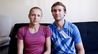 Юлия и Виталий Степановы