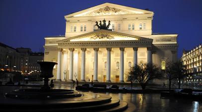 Здание Государственного академического Большого театра