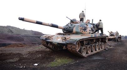 Турецкие военные в Сирии, 22 января 2018 года