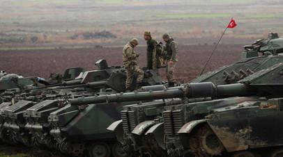 Турецкие военнослужащие, участвующие в операции «Оливковая ветвь»