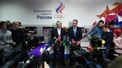 Министр спорта РФ Павел Колобков (слева) и первый вице-президент Олимпийского комитета России Станислав Поздняков во время пресс-подхода в Москве.