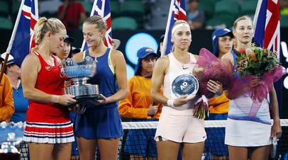 Елена Веснина и Екатерина Макарова уступили в финале Australian Open Кристине Младенович и Тимеа Бабош
