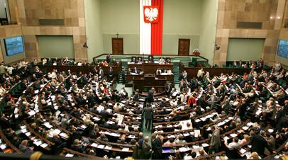 Сейм Республики Польша