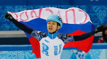 Виктора Ан во время зимних Олимпийских игр в Сочи, 2014 год
