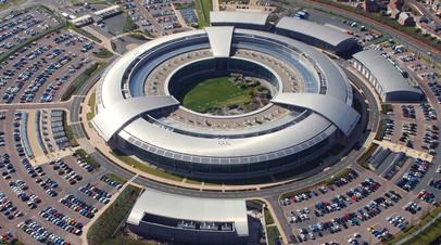 Штаб-квартира GCHQ в Челтнеме