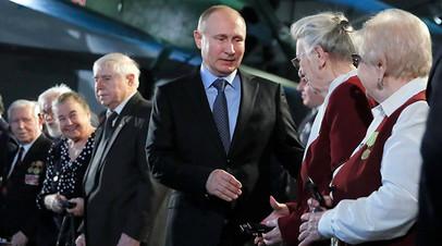 Владимир Путин во время мероприятий в Еврейском музее и центре толерантности