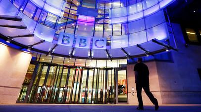 Штаб-квартира BBC