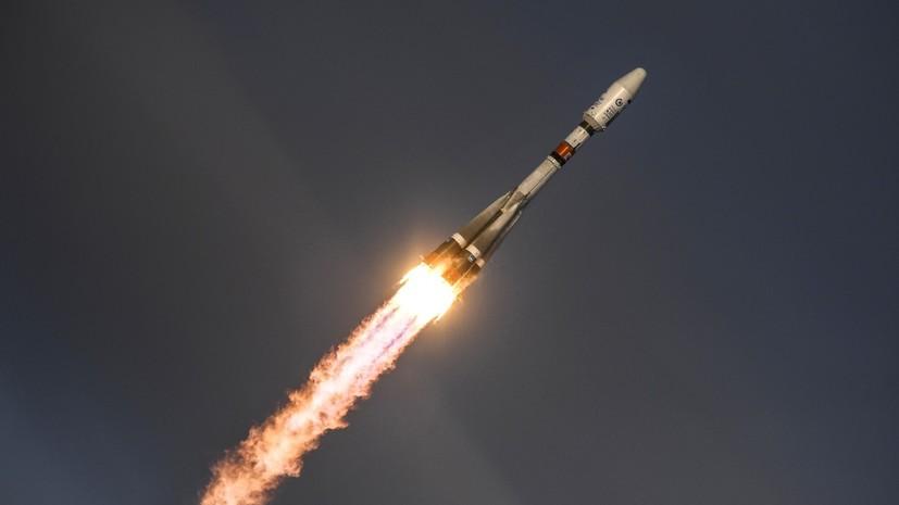 Запущенные с космодрома Восточный российские спутники «Канопус-В» №3 и №4 вышли на орбиты