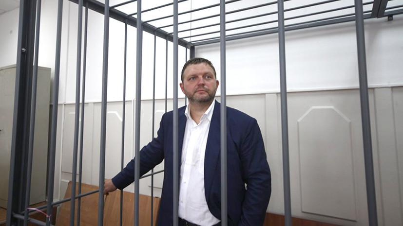Суд признал Белых виновным по делу о взятках