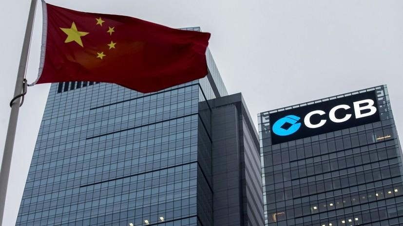 Смена настроений: почему инвесторы впервые за три года активно скупают акции китайских банков