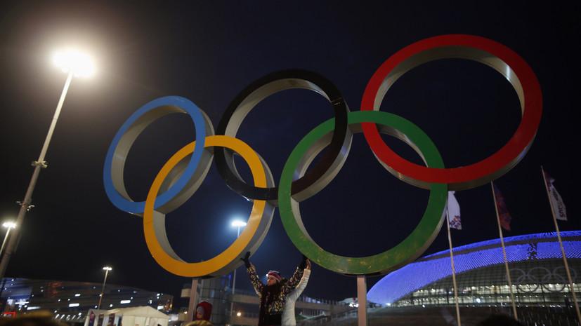Песков прокомментировал решение CAS по российским спортсменам ОИ-2014 в Сочи